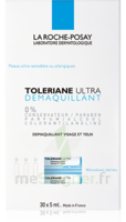 Toleriane Solution Démaquillante Yeux 2*30 Unidoses/5ml à Bordeaux